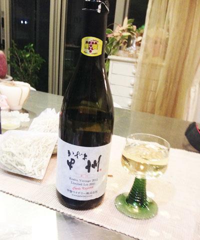 すてきなワイン