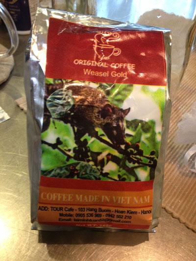 ジャコウネコのコーヒーあま