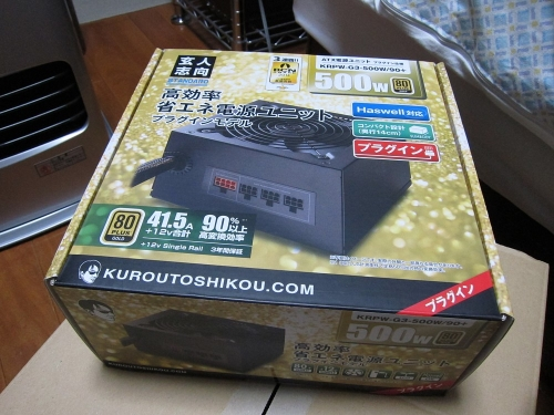 KRPW-G3-500W/90+