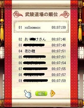 Maple130325_214520.jpg