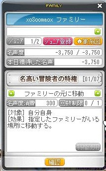 Maple130411_192955.jpg