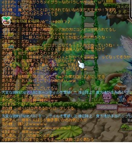 Maple130419_200920.jpg