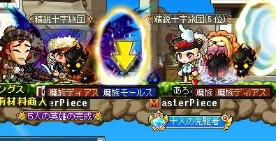 Maple130508_021551.jpg