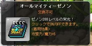 Maple130725_235503.jpg