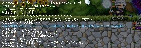 so-ra-san.jpg