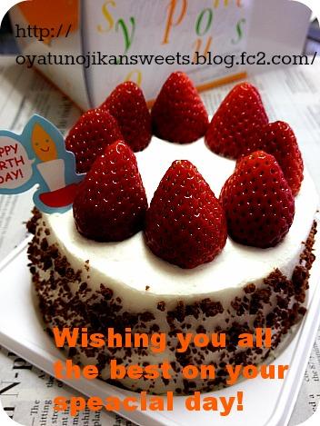 IMG_2427[1]スペインケーキ