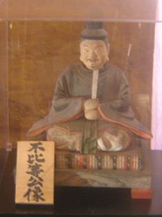 2014_11_24_談山神社→松阪_084_convert