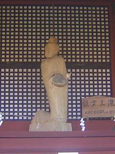 2014_11_24_談山神社→松阪_102_convert