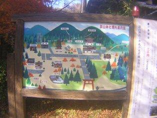 2014_11_24_談山神社→松阪_128