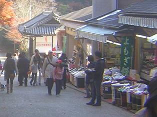 2014_11_24_談山神社→松阪_133_convert