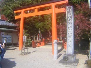 2014_11_24_談山神社→松阪_140
