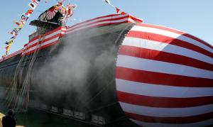 そうりゅう型潜水艦 7番艦「じんりゅう」