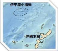 沖縄本島の北西に新たな海底熱水鉱床_01.png