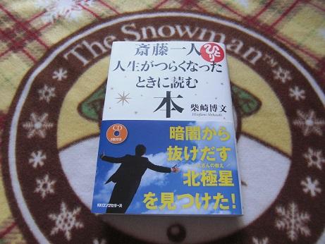 001kai_20130912141433249.jpg