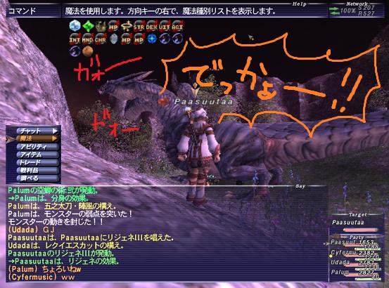 SnapCrab_Desktop_2013-10-6_1-29-37_No-00.png