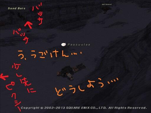 minisuyu11.jpg