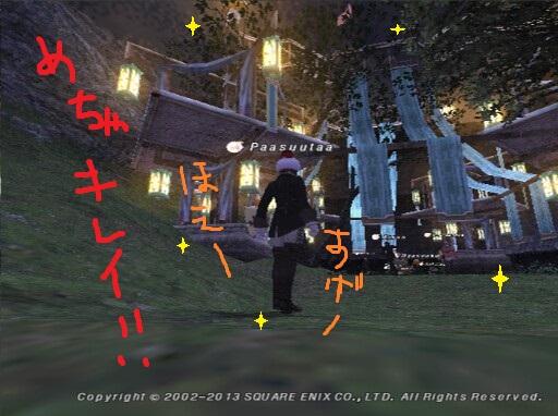 minisuyu3.jpg