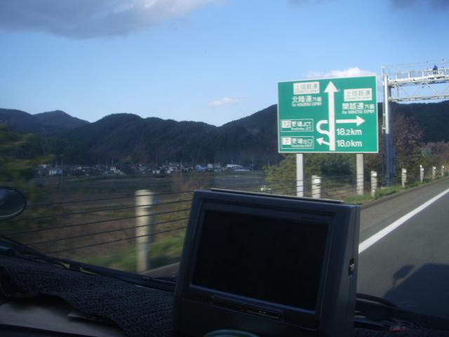 IMGP9428.jpg