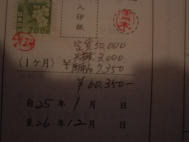 IMGP9454.jpg