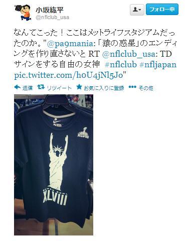 20131025小坂さんの返事