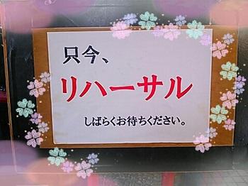 2013jpg名古屋42