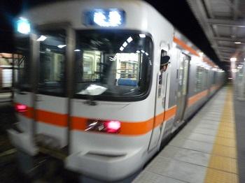 P1170026.jpg
