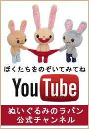 youtube_lapin.jpg