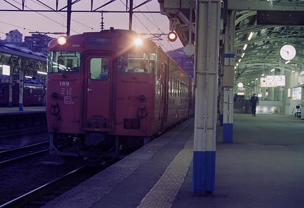 0769_000anDC40.jpg