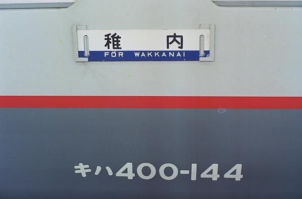0773_06nDC400.jpg