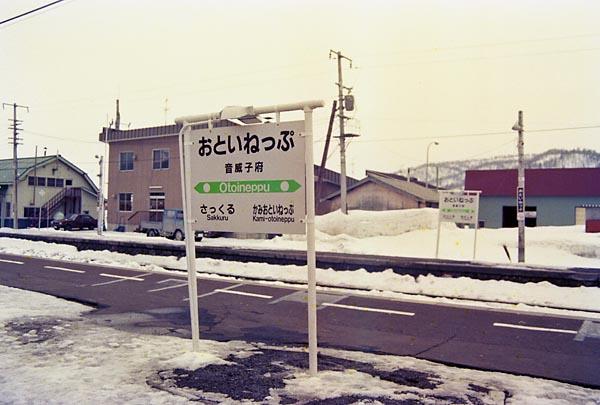 0775_16n.jpg