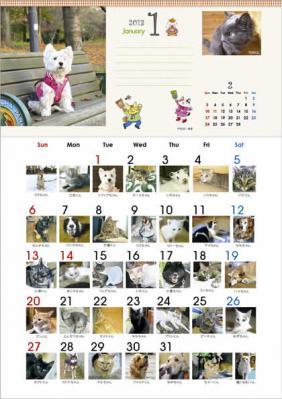 カレンダー2013_365wankonyanko_calendar_1