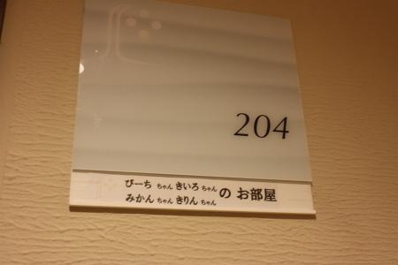 IMG_11770.jpg