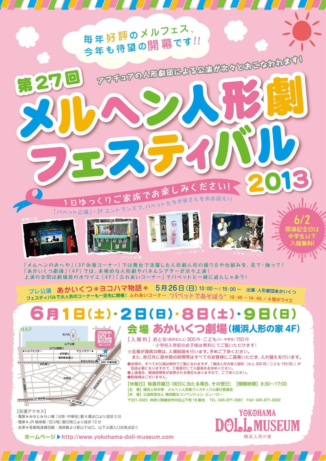 D6_210x297_melfes2013_pink.jpg