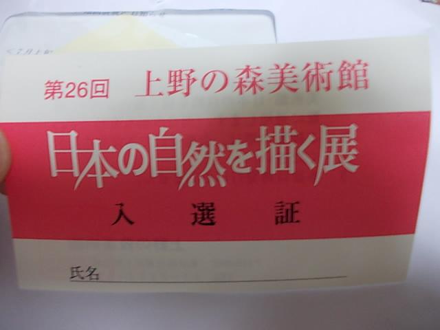 DSCN2412.jpg