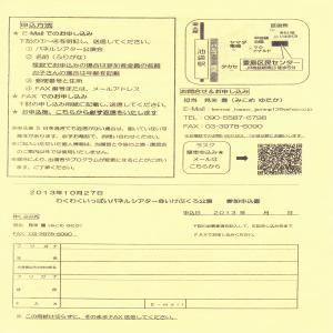 IMG_0002_convert_20131021092447.jpg