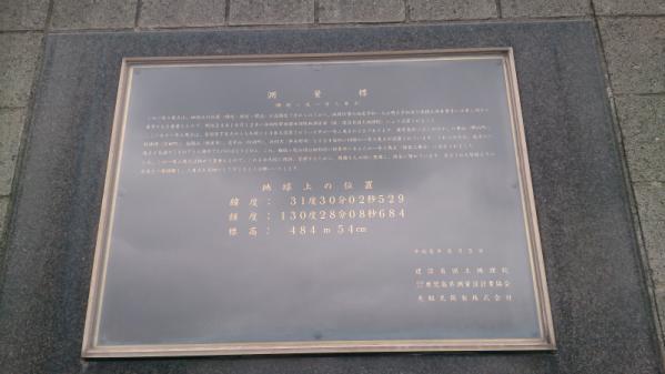 DSC_0032 - コピー