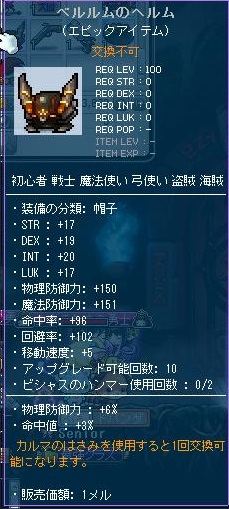 Maple130323_091448.jpg