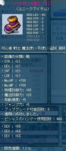 Maple130512_122311.jpg