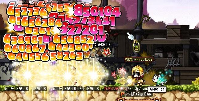 Maple130901_221026.jpg