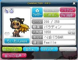 Maple131103_212524.jpg