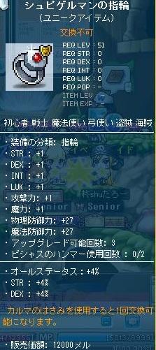 yubiwa2.jpg