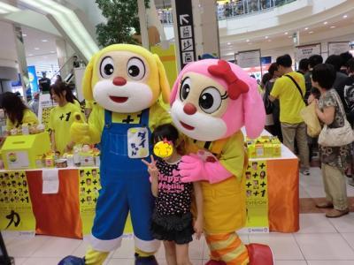 CIMG9746_20110823221504.jpg