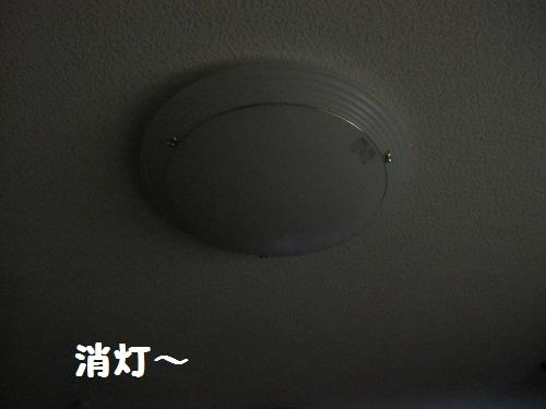 105-2_20120610225240.jpg