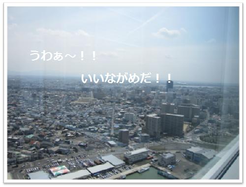 2012・春帰省11