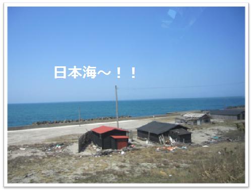 2012・春帰省8