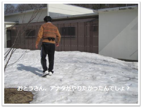 2012・春帰省4