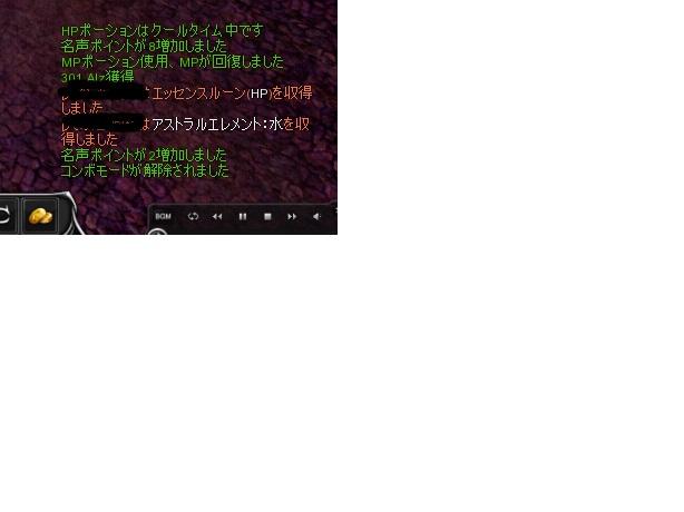 2011091201.jpg
