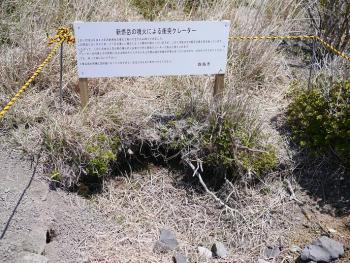 中岳 018