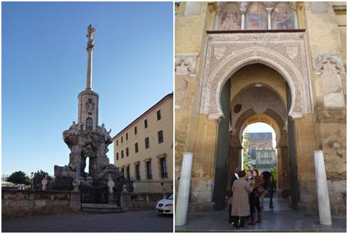 サン・ラファエルの勝利塔&免罪の門