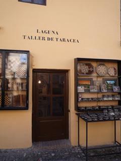 ラグーナ・タラセア